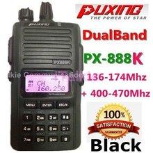 handheld vhf radio promotion