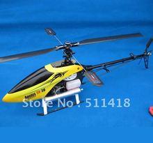 Aeolus 50 nitro gas remote control rc helicopter 8 channel barebone kit(China (Mainland))