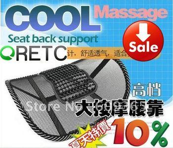 5pcs/Lots Free Shipping Dropshipping Car Massage cushion,Car back massage cushion