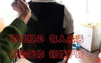 soft stab resistant vest clothes / self-defense weapons and security products with free shipping cost