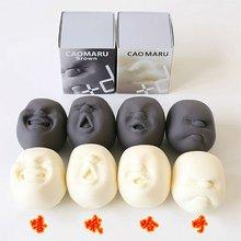 Free shipping  4pcs/lot Japanese Gray outlets at balls CAOMARU,Vent Human Face Ball anti-stress tool,retail wh