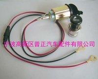 20-12v Illuminated Car Cigarette Cigar Lighter & Accessory Socket (universal) Power