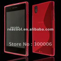 10PCS/LOT S-Line TPU Case Cover for LG Prada 3.0 K2 P940