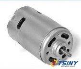 High-torque motor 775 24v dc / 10300rpm  brush dc motor.Free shipping