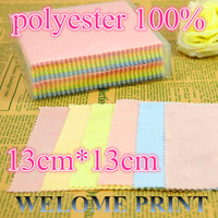 free shipping,cleaning cloth ,15cm*18cm ,eyewear cloth ,cotton  Microfiber70%  Camera,LCD Spectacle Cleaning Cloth,DB-009