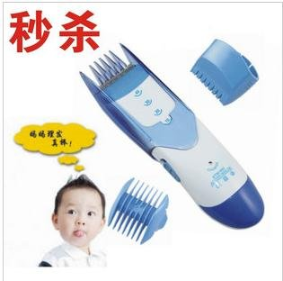 Manufacturers selling infant children's hair is cut electricity them baby a haircut electric pusher shave hair is shave knife