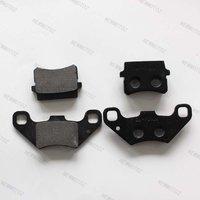 50cc 110cc 125cc 200cc ATV Mini Bike Brake Pad Shoes, Chinese ATV parts (2sets)