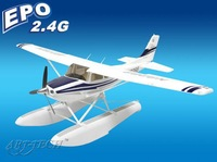 Art-tech 500 class cessna182  PNP Cessna 182 V2 2.4G 6CH electric EPO RC aircraft model airplane kit hobby