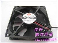 Original Superred 9CM cooling Fan 9225 12V 0.36A CHA9212EL Two lines Quality Assurance cpu cooler heatsink axial Cooling Fan