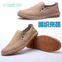 Free shipping, Everyday, casual, fashion, linen, breathable shoes, woven, canvas shoes, men's shoes.