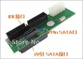 sata to ide and ide to sata twoway card adapter SATA hard disk to IDE converter card 3.5 2.5 hdd TOP-CAsata38