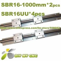 2pcs SBR12 -L1000mm+4pcs SBR12UU Blocks linear bearing rails 16mm shaft support Assembles