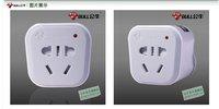 Bulls converter / socket / British Standard / overseas converter / plug / power outlet
