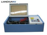 40w laser engraving machine  LX40B