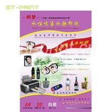cheap inkjet water transfer paper