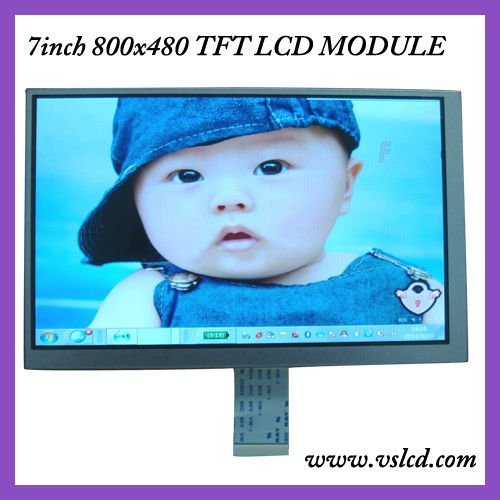 China tft lcd module/lcd manufacture(China (Mainland))