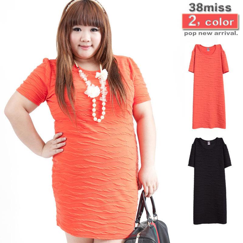 Long Top Dress Orange Black Plus Size 2x 3x 4x 5x 6x 7x 8x 9x 10x aliexpress mobile global online shopping for apparel, phones,3x Womens Clothing