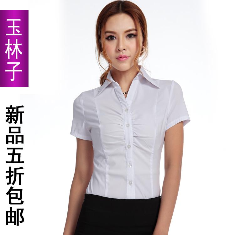 Original Petite NonIron TailoredFit ShortSleeve Dress ShirtWhite