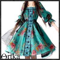 Платья artka a05029