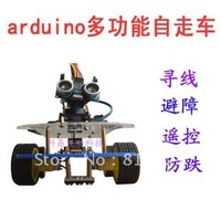 (Arduino-Compatible) Smart car advanced self-propelled vehicle tracing obstacle avoidance Fall Prevention remote four-in-one