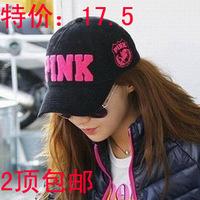 Pink baseball cap women's sunbonnet spring and summer lovers casual cap hat cap