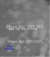 Tantalum  Nanoparticles(Ta  50-80nm 99.9%)