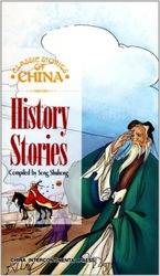 History Stories(China (Mainland))