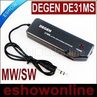 NEWEST DEGEN DE31MS INDOOR ACTIVE SOFT LOOP ANTENNA FOR MW & SW A0797A eshow