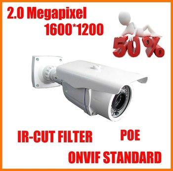 2mp megapixel ip camera, 2012 best  2.0megapixel ip camera,1600*1200 resolution, Email alarm, audio ,onvif, POE included