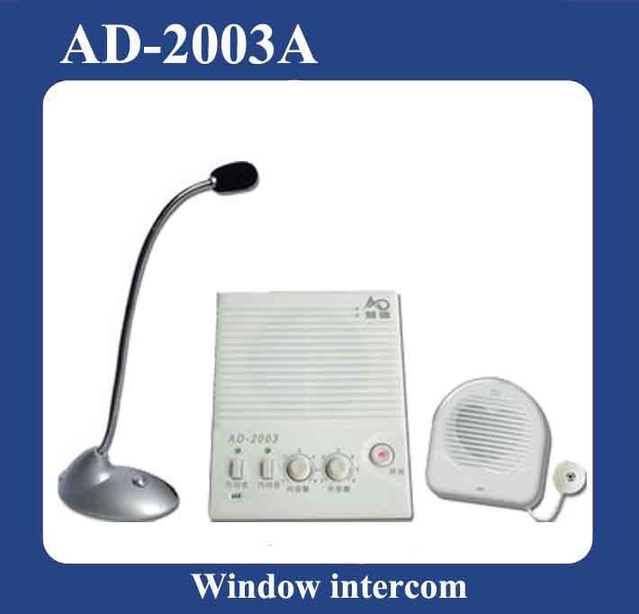 DHL Freeshpping AD-2003A intercom system office(China (Mainland))
