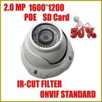 HDC232 Fiexed Lens, 2Megapixel Resolution reach to 1600*1200, day&night version, IR distance: 25M,Email alarm& Audio,Onvif