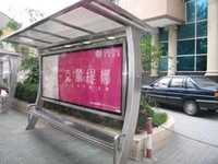 HHD-1180 Busstop Shelter Intelligent scrolling light box with Scroll advertisement (luxury)