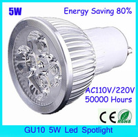 Free shipping retial 5W GU10 dimmable led spot bulb 4pcs high power led with 100V/230V AC for commercial lighting