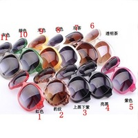 Wholesale&Retail Fashion Big Frame Cheap Cool Women's Summer Suglasses Celeb Free Shipping,  dqr2