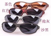 Free Shipping 2012  Fashion Cheap High Quality Sports & Bycicle Special Suglasses, Cool Unisex Sunglasses ,  dqr3