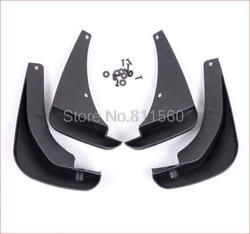 Mud Flap Splash Guards suit For Kia Forte Cerato Sedan(China (Mainland))