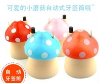 Wholesale free shipping Lovely mushroom automatic toothpick holder toothpick box