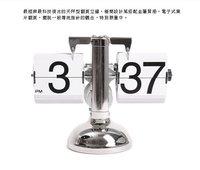 Flip clock with boll Leg balance Free shipping