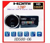 HD500-O6 1080P HD Digital Camera Video DV Camera Camcorer 16MP 2.7 TFT 5.0MP COMS Max up to 16Mega HD500-06