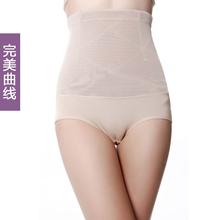 Sexy sleepwear female summer