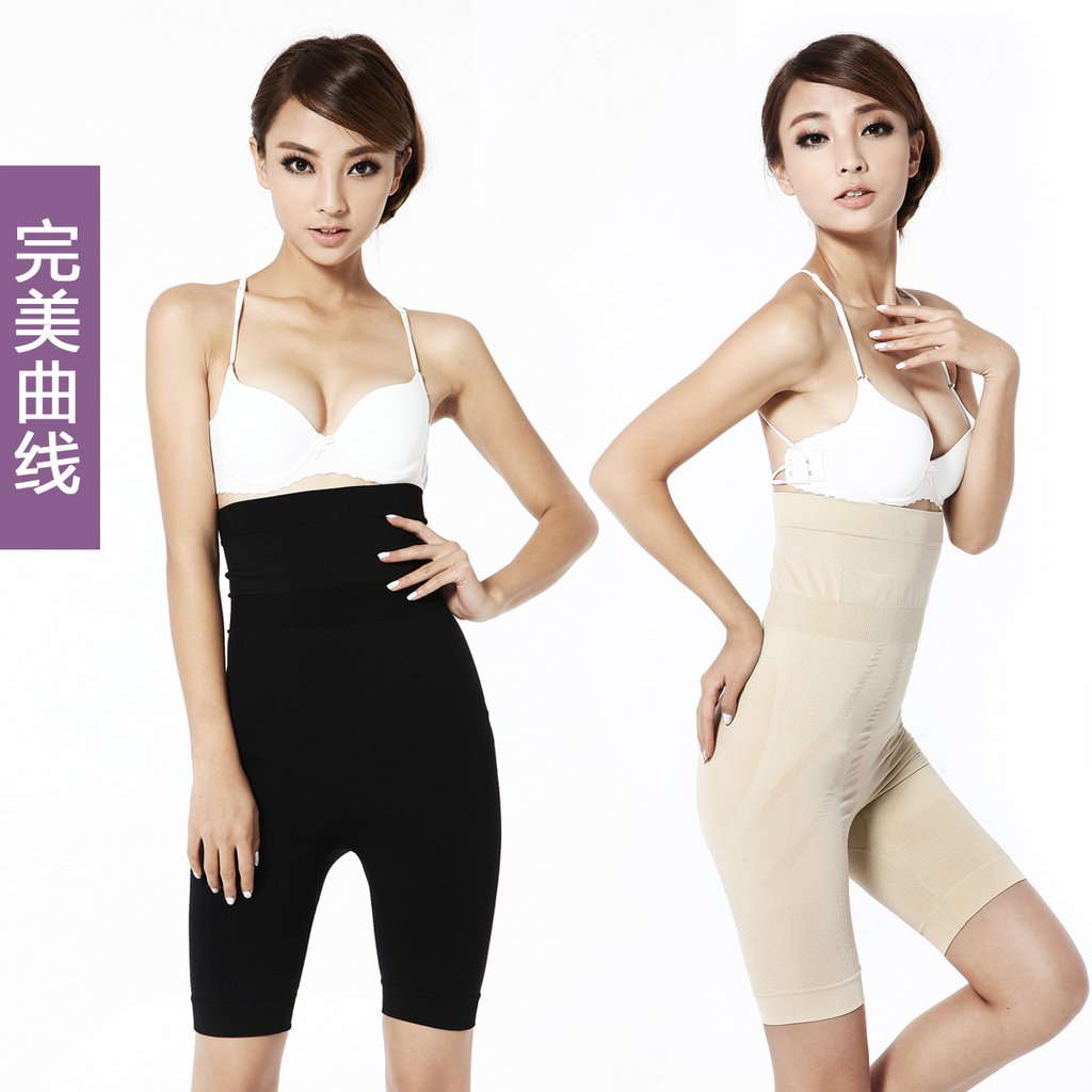 The perfect curve body shaping bodysuit shaper underwear abdomen drawing butt-lifting ultra-thin trigonometric seamless V107