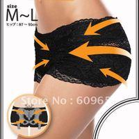 Women Kotsuban Lace Shaper Lingerie Design Shorts Body Dieting Slimming Panties Free Shipping