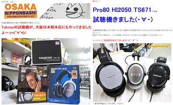 EMS.music headphone.DJ.Professional monitoring earphone.Free Shipping.Pro 80.Japanese.3Pcs/lot