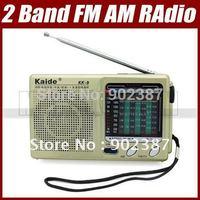 Portable 9 Band Shortwave FM/TV AM MW SW Radio Receiver High Sensitivity 3170