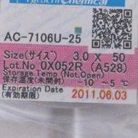 AC-7106U-25  W3.0mm, L50m, ACF conductive film Anisotropic conductive film adhesive for FPC repair, <7inch FEDEX Free Shipping!