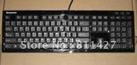 brand new laptop keyboard for lenovo  c305 LXH-JME7597P 25009131