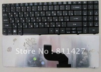 free shipping brand new laptop keyboard for ACER 5535 5516 5517 5532 RU