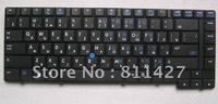 free shipping brand new laptop keyboard for HP 8510 8510P 8510W RU