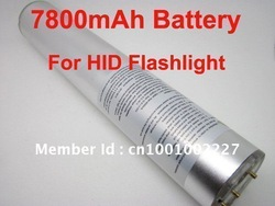 Free shipping 7800mAh Rechargeable Li-ion Battery For 75W 65W 55W 48W 45W 35W 30W HID Xenon Torch Flashlight Wholesale & Retail(China (Mainland))