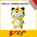 Cute Tiger USB 2.0 Flash Memory 4G/8G/16G/32G Five Color,.Free Shipping(China (Mainland))